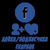 Лайки / подписчики на FanPage